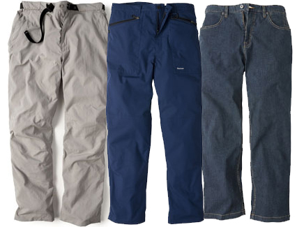 Rohan Trousers in Long and Short Leg Lengths